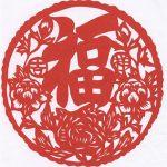 Detoxikace na čínský způsob – jak na východě dělají detoxikaci?