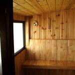 Jak se saunovat – pravidla saunování