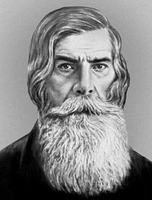 Vladimír Michajlovič Bechtěrev