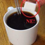 Jak udělat kávu zdravou? Máme pro vás 8 tipů