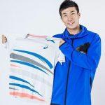 Japonské dresy pro olympiádu v roce 2020 budou vyrobeny z recyklovaného oblečení