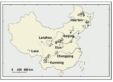 Epidemiologické průzkumy ukázaly, že Keshanova choroba se vyskytuje ve velkých oblastech ve 14 provinciích Číny, zejména na venkově.