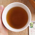 Čaj z listů maliníku – v těhotenství – jaké má zdravotní výhody